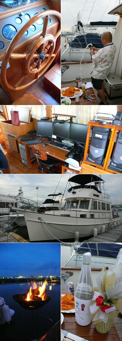 船がオフィス