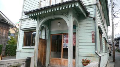 西検番事務所