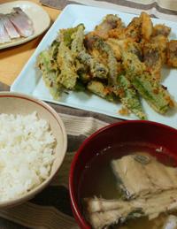 Shimesaba2