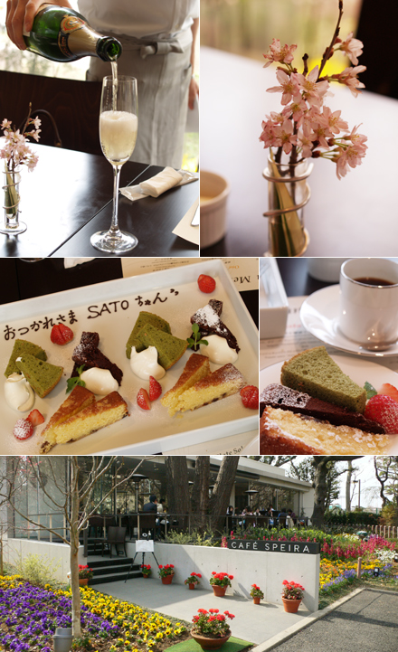 CAFE SPEIRA
