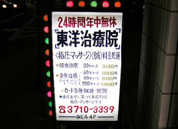 20040805.jpg