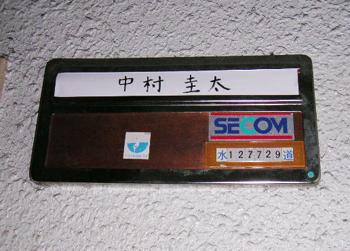 2004080502.jpg