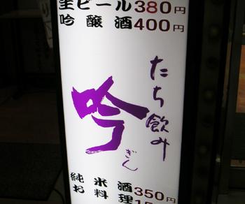 2004100502.jpg