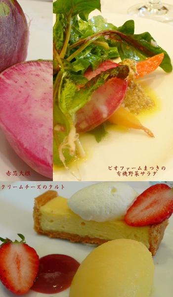 matsuki3