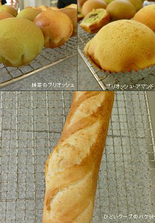 パン教室ソレイユ